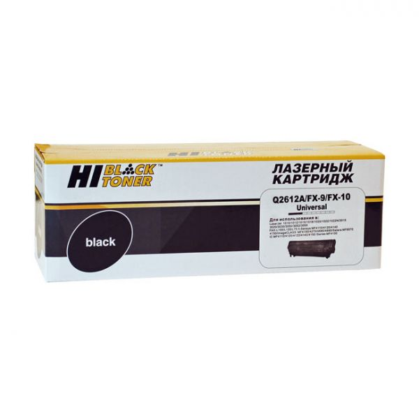 Картридж Hi-Black (HB-FX-10/9/Q2612A) для Canon i-SENSYS MF-4018/4120/4140/4150/4270, 2K